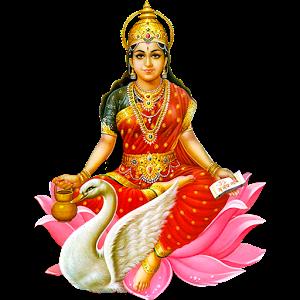 Gayatri-chalisa-vedicgrace